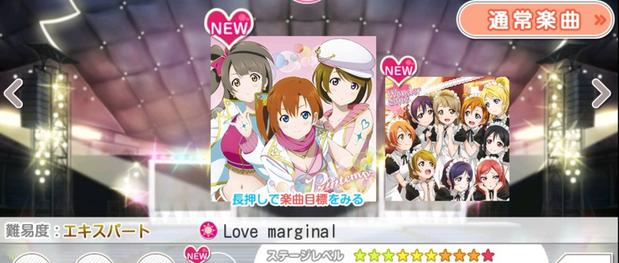 love marginal ex