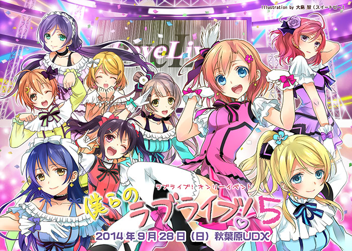 lovelive05_top02