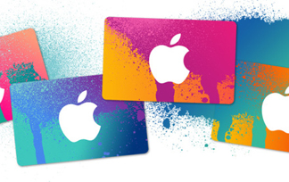 new_itunes_card_0911