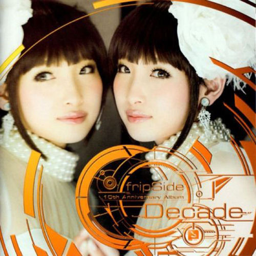 fripside1229