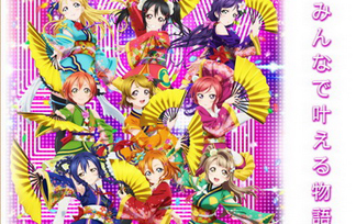 wk_150201lovelive01サムネ0207