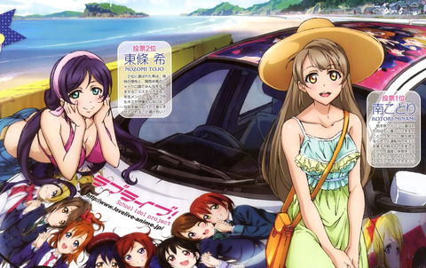 http://img.lovelive-matome.com/imgs/6/1/612a0a0e.png