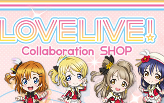 loveliveshop0604.jpg
